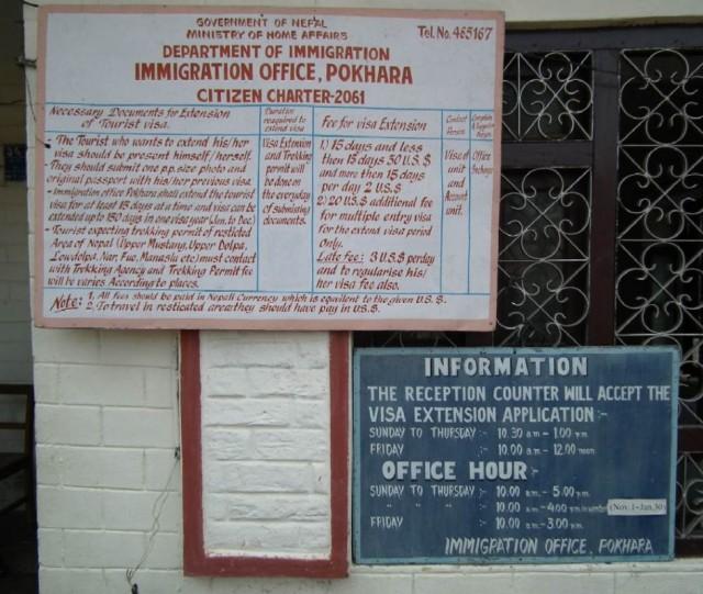 Тексты с фасада иммиграционного офиса в Покхаре.