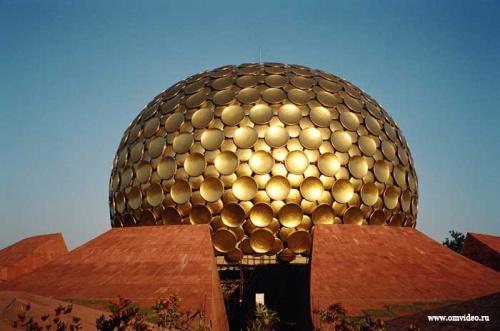 Храм Матримандир в Ауровиле, место для концентрации и медитации