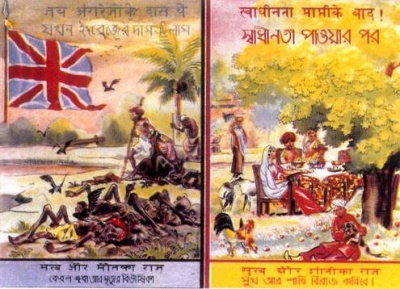how the British eat well while the Indians starve