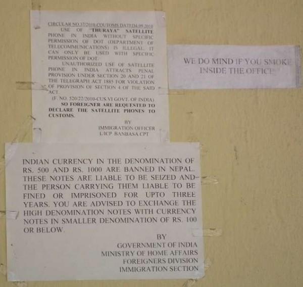 и чисто индийские пограничные страшилки образца первой половины 2011 года