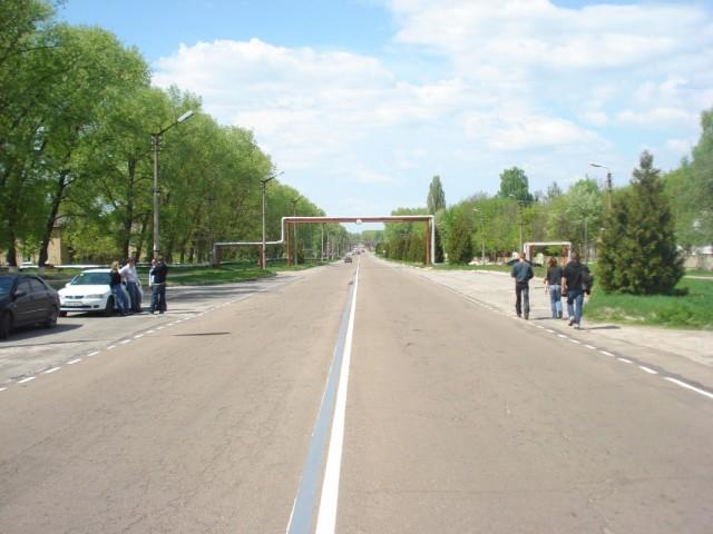 дорога на Припять