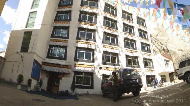 Новый НАСТОЯЩИЙ отель в Ниаламе.