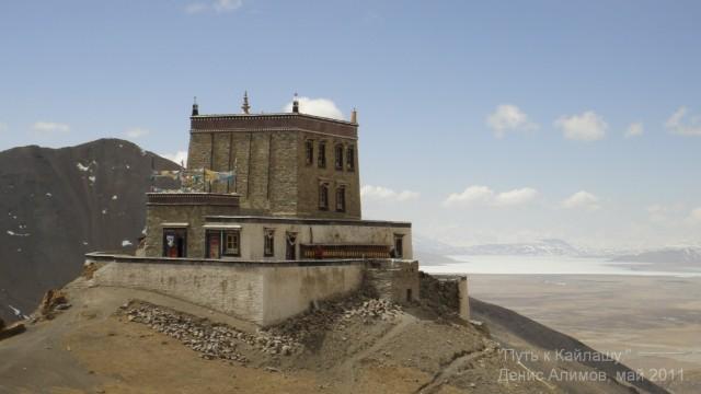 Гяндрак - цитадель перед южным лицом Кайлаша.