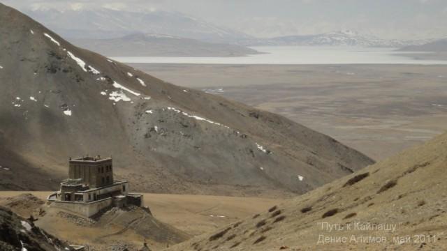 Гяндрак со строны южного лица, хорошо виден замерзший Ракшас Тал.