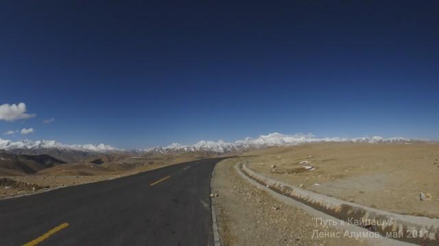 Вид на Гималаи со стороны Тибета.