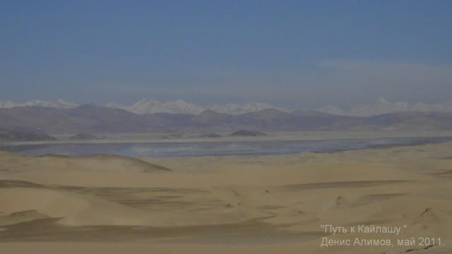 Рериховские краски и силуэты со стороны дюн Брахмапутры...