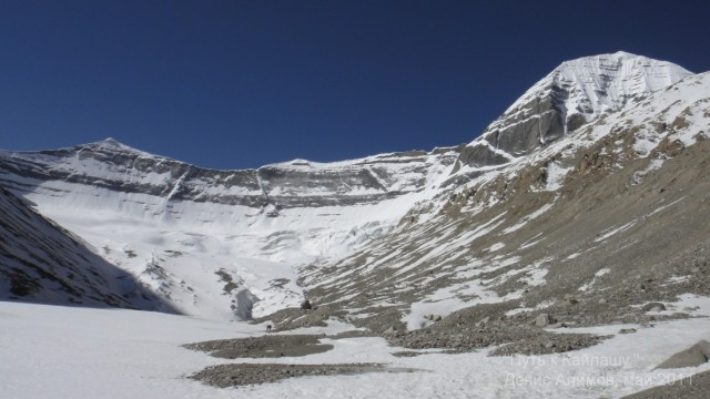 Долина Смерти и восточное лицо Кайлаша.