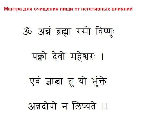 санскрит