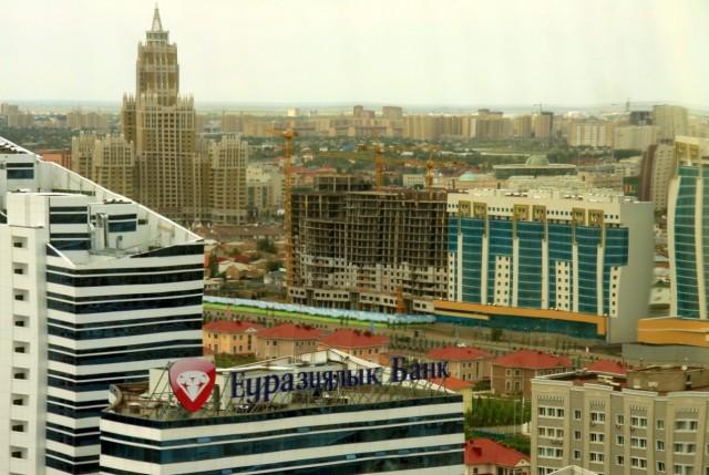 Евразийская столица