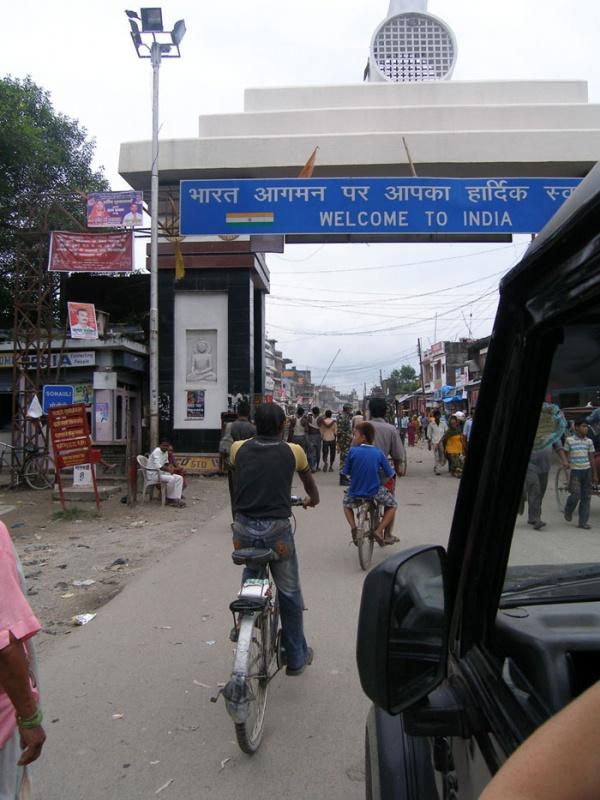 Граница Непал - Индия. И дальше - Индия!