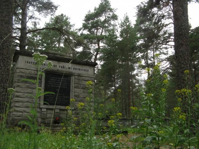 леса,