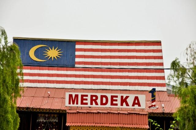 Мердека - значит независимость