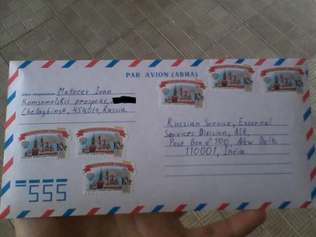 Моё письмо для Русской редакции Индийского радио