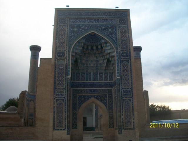 Гур-Эмир - гробница Амира Темура (Тамерлана)