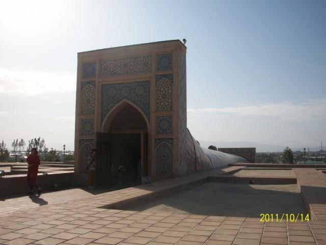 обсерватория Мирзо Улугбека