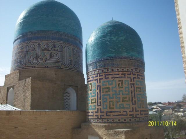 купола Шахи-Зинда - некрополя