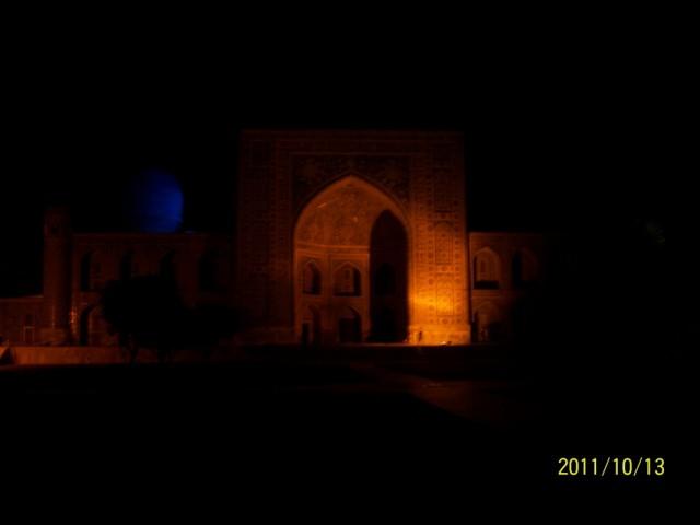 вечером на Регистане