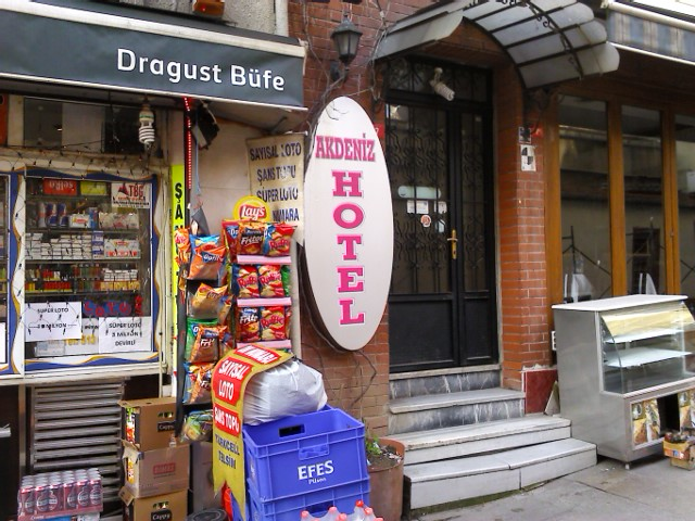 мой отель. расположен в пяти метрах от остановки султанахмет