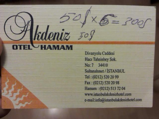 Визитка отеля Акдениз с ценой за сингл на 1.01.2012