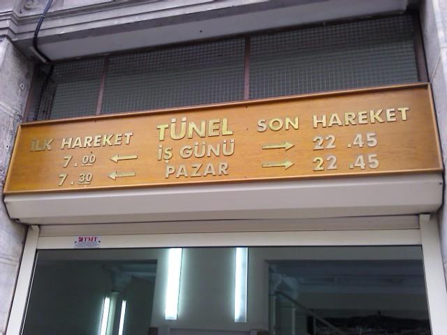 Из транспорта еще есть трамвайчик в туннеле между набережной Каракой и районом Галата