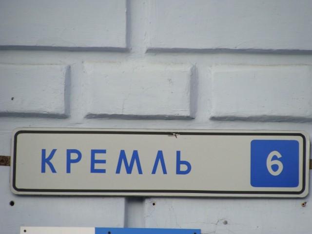 Адрес.
