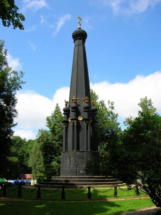 Памятник героическим защитникам Смоленска от французских войск 4-5 августа 1812 года