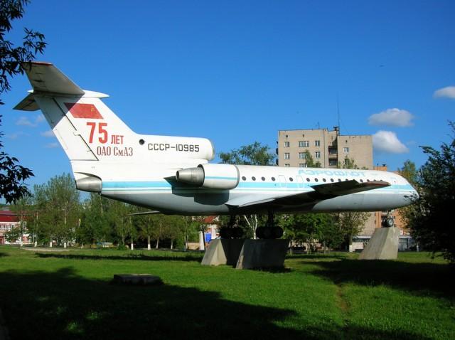 Самолет :)