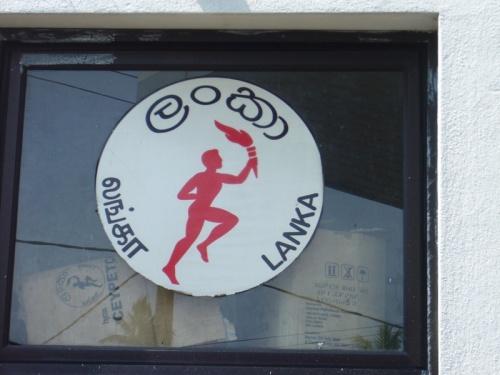 лого местных автозаправок. коллизия символизмоф.