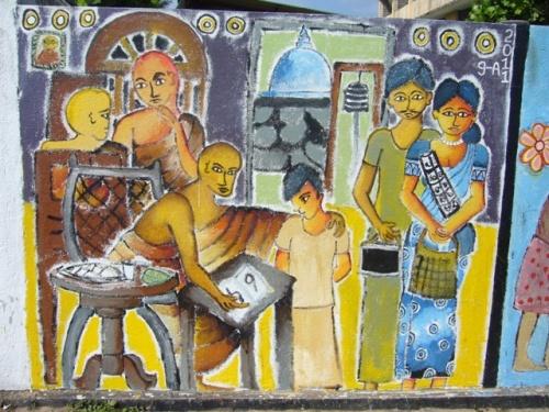 прелести обучения в школе. роспись на заборе. Матара.