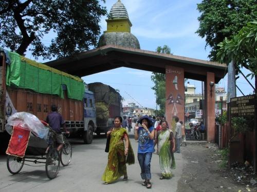 Начало Непала