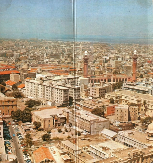 панорама центрального Карачи (открытка)
