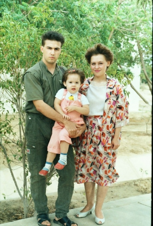 наша семья образца 1988 года