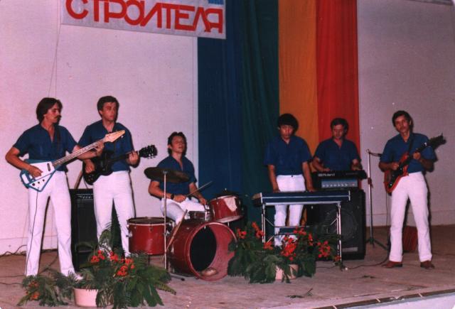 """ВИА """"Pipri"""" - 1984"""
