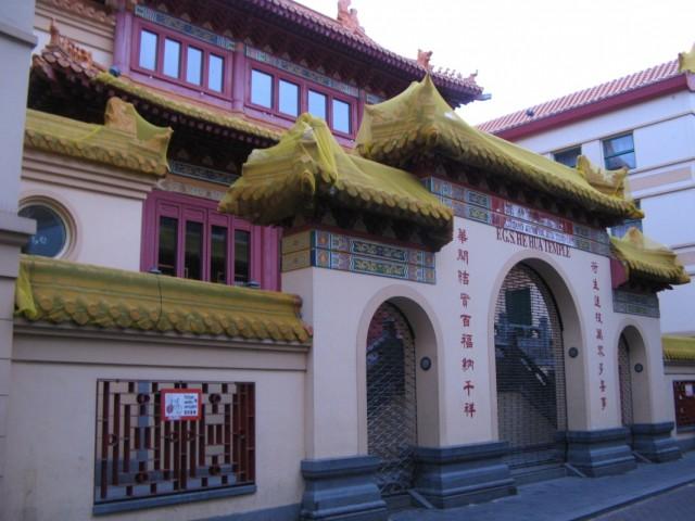 Пагода...