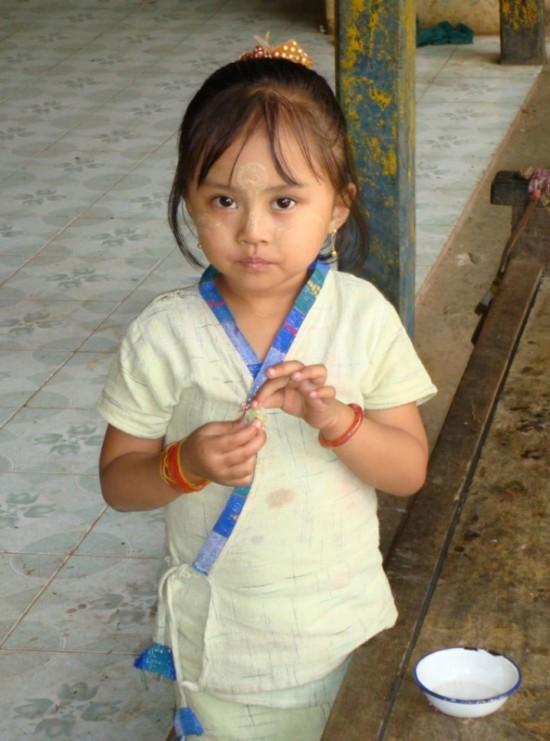 Бирма. Индейн