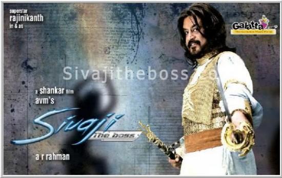 Shivaji The Boss