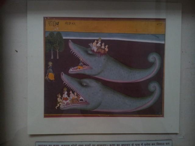 шива порвал рыбу - древняя миниатюра