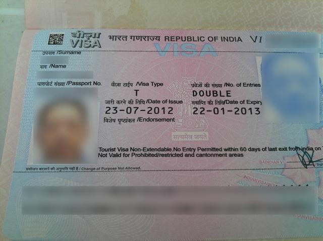 вот ещё виза. тоже фото лица цветное).