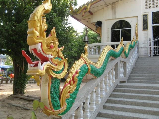 Ват Чавенг