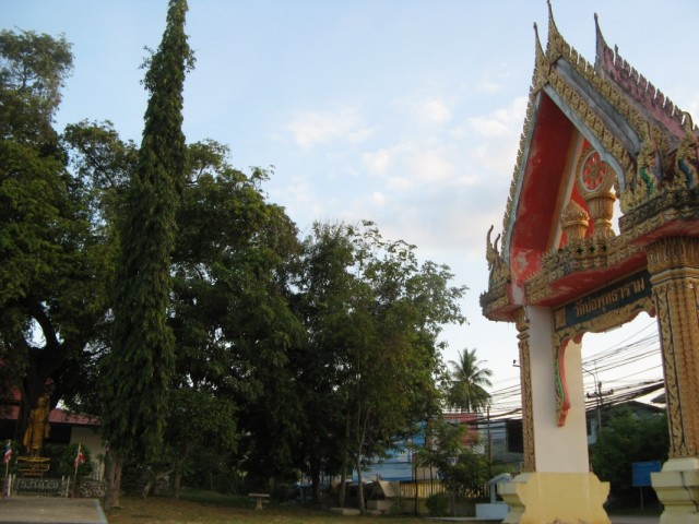 Ват Бо Пхут