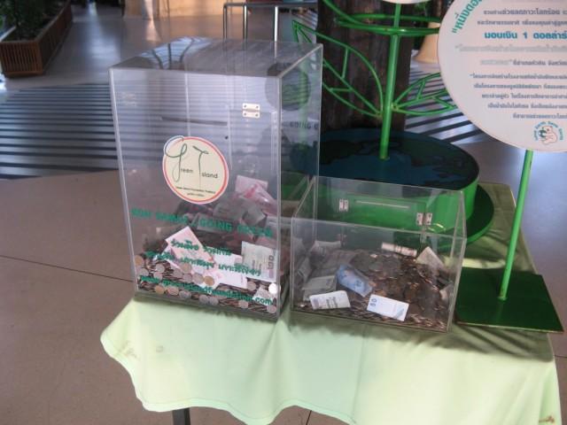 Обычная коробка для сбора денег в аэропорту Самуи