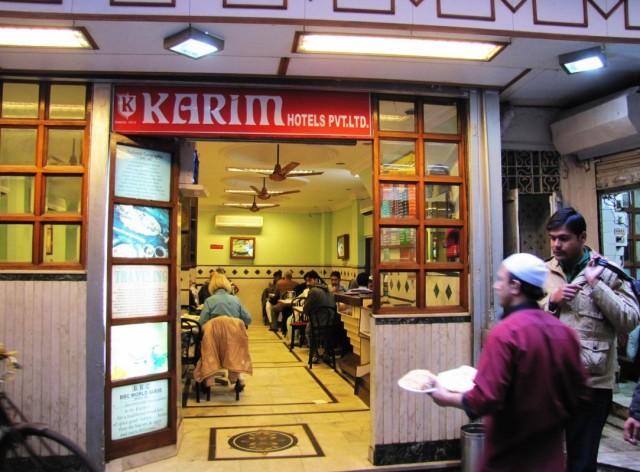 Карим. Официанты и гурманы