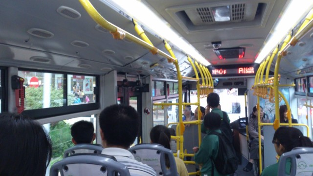 В автобусе 10А