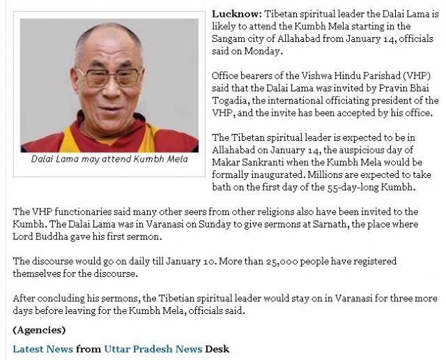 Далай Лама (интервью)
