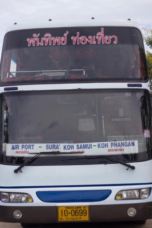 автобус от/до а/п Сурат Тхани