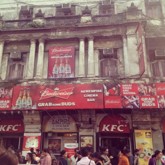 KFC по-индийски