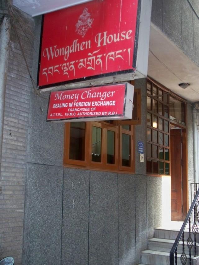 Wongdhen House - 01