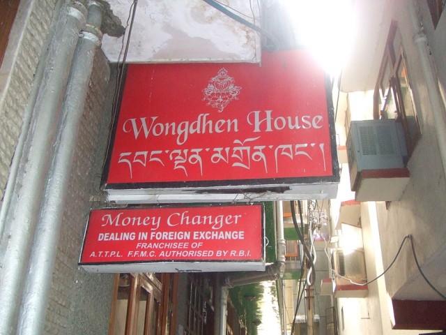 Wongdhen House - 02