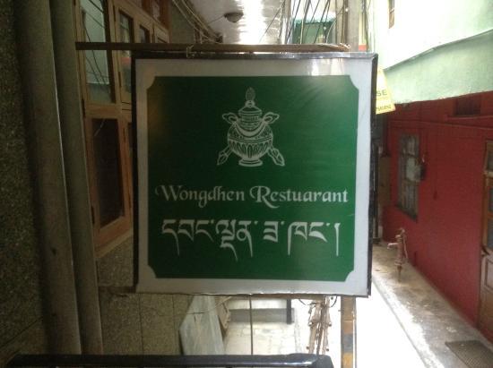 Wongdhen House. Restaurant - 03
