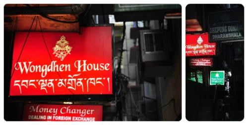 Wongdhen House. В Темноте.